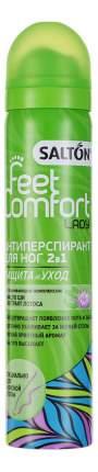 Дезодорант для ног SALTON Lady Feet Comfort Антиперспирант для ног 2в1 75 мл