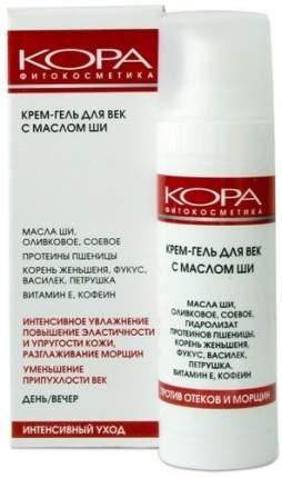 Крем-гель для век КОРА С маслом ши, против отеков и морщин, 30 мл
