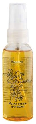 Масло для волос Kapous Arganoil 75 мл