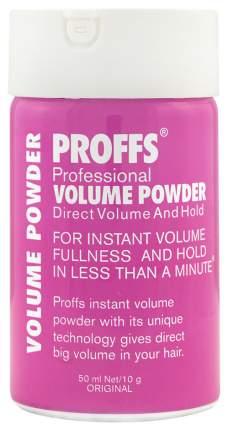 Средство для укладки волос Proffs Volume Powder 10 г