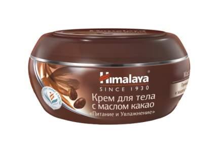 Крем для тела Himalaya Herbals Питание и Увлажнение 50 мл