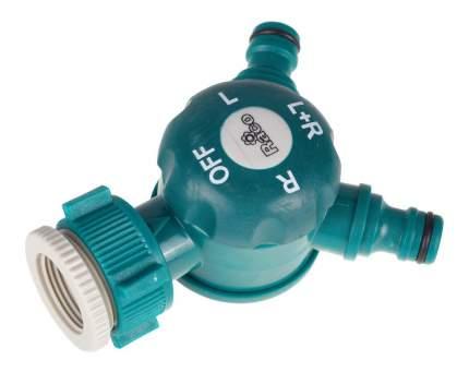 "Разветвитель для полива на 2 канала Raco Comfort-Plus 4248-55251C 1""-3/4"""