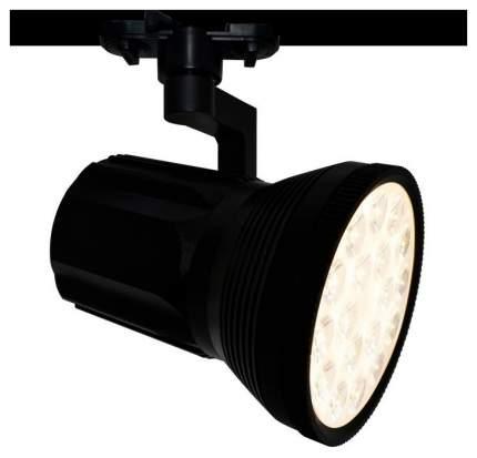 Трек-система Arte Lamp A6118PL-1BK LED