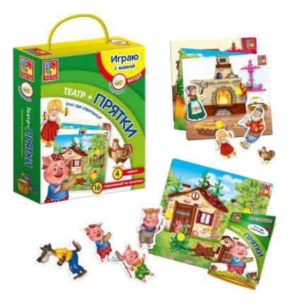 Семейная настольная игра Vladi Toys Театр + прятки с липучками