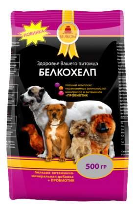 Минеральная смесь для собак Белком Белкохелп, 500 г