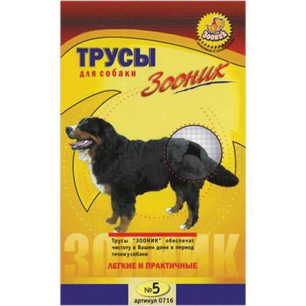 Трусы для собак Зооник размер XL, шт черный