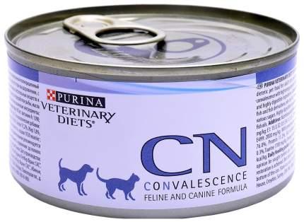Консервы для кошек и собак Pro Plan Veterinary Diets CN Convalescence, мясо, 195г