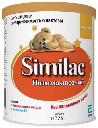 Молочная смесь Similac Низколактозный 1 от 0 до 6 мес. 375 г