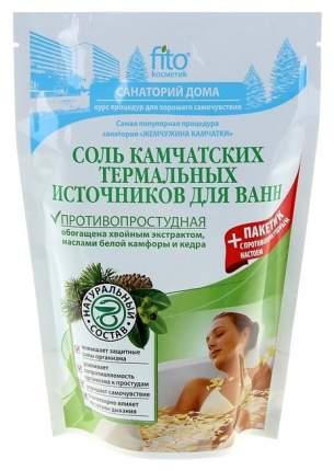 Соль для ванн Fito Косметик Камчатских термальных источников 500 г