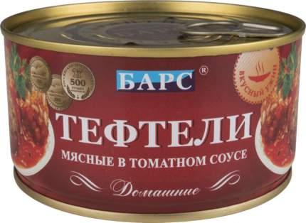 Тефтели мясные Барс домашние в томатном соусе 325 г