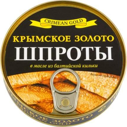 Шпроты Крымское золото в масле из балтийской кильки 160 г