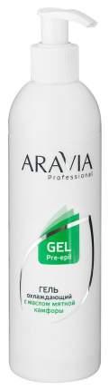 Гель охлаждающий Aravia Professional с маслом мятной камфоры 300 мл