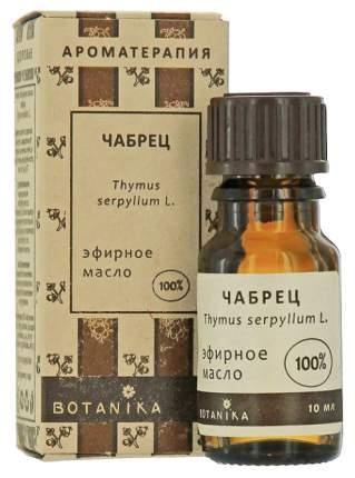 Эфирное масло Ботаника Чабрец 00007533