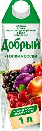 Нектар слива-смородина-яблоко-вишня Добрый уголки России 1 л