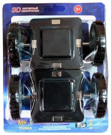 Конструктор магнитный Магникон Колесная пара МК-2-К2