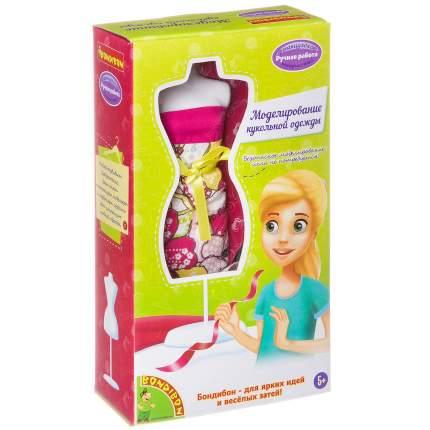 Набор для творчества моделирование кукольной одежды Bondibon ВВ2719