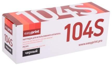 Картридж EasyPrint LS-104S для Samsung ML-1660/1860/SCX-3200/3205/3207, Черный
