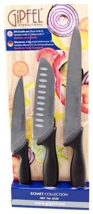 Набор ножей GIPFEL 3 шт