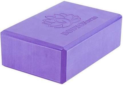 Блок для йоги BF-YB02 фиолетовый