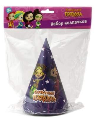 Набор праздничных колпачков ND Play Сказочный патруль фиолетовые, 6 шт