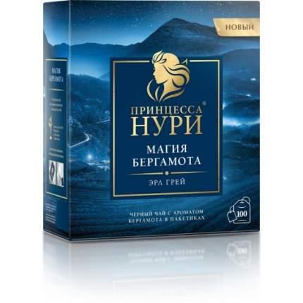 Чай черный ароматизированный Принцесса Нури магия бергамота 2 г*100 пакетиков