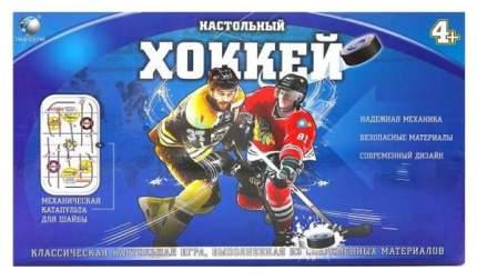 Настольный хоккей Tongde T403-D3798