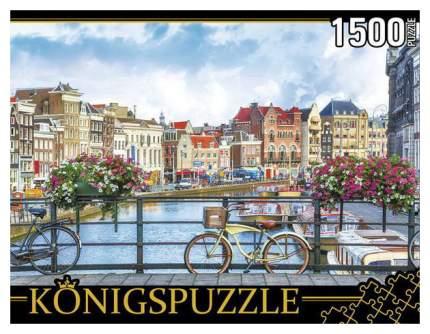 """Пазлы """"Konigspuzzle. Нидерланды. Амстердам"""", 1500 элементов"""