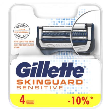 Сменные кассеты для бритья GILLETTE SKINGUARD Sensitive 4шт
