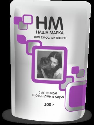 Влажный корм для кошек Наша Марка, с ягненком и овощами в соусе, 24шт по 100г