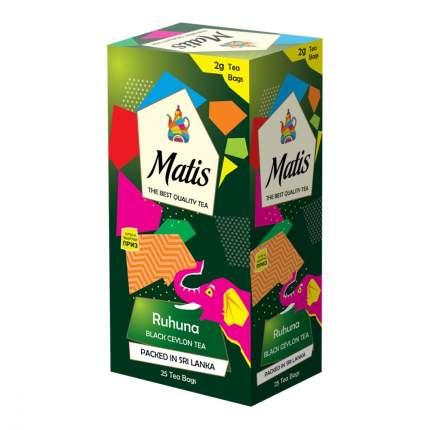 Чай черный Matis рухуна  25 пакетиков