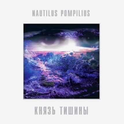 Виниловая пластинка Nautilus Pompilius Князь Тишины (LP)