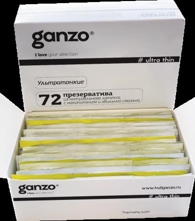Презервативы Ganzo ultra thin ультратонкие 72 шт.