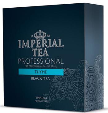Чай черный тимьян Imperial tea professional