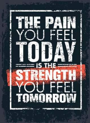 Картина на холсте 30x40 The pain Ekoramka HE-101-204