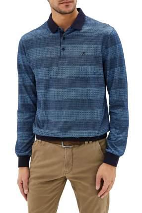 Рубашка мужская La Biali L9231-1/219-6 синяя 4XL