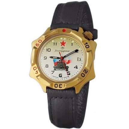 Наручные часы Восток 539295