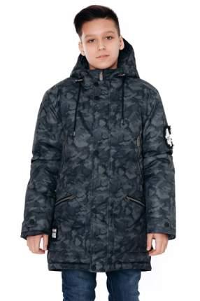 Куртка зимняя для мальчика YooT 3509 р.164