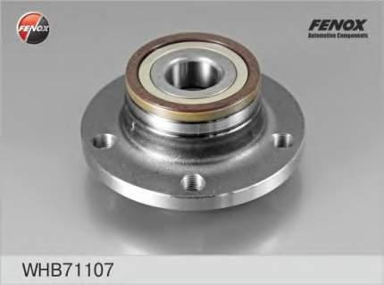 Ступица FENOX WHB71107