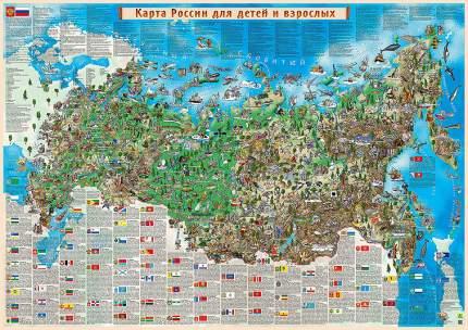 Карта России для детей и взрослых. На картоне, ламинированная.