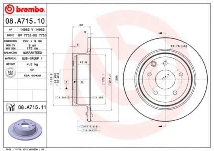 Тормозной диск brembo 08A71510