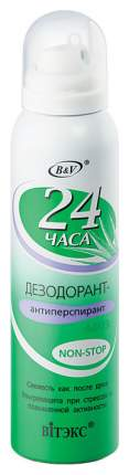 Дезодорант Витэкс Non-Stop 150 мл