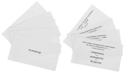 "Набор карточек Pagedown ""Цитатометр"", игра ума"