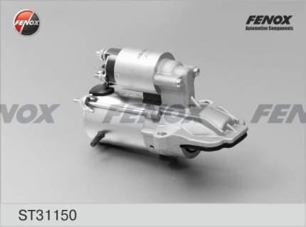 Стартер FENOX ST31150