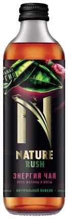 Напиток энергетический Nature Rush малина и мята 0.325 л