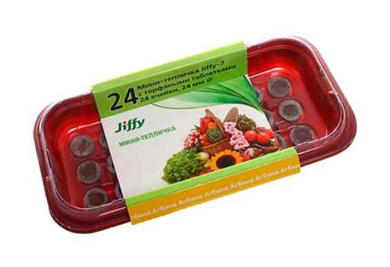 3 мини-теплички Джиффи (24 ячейки) + 72 торфяные таблеток 24 мм