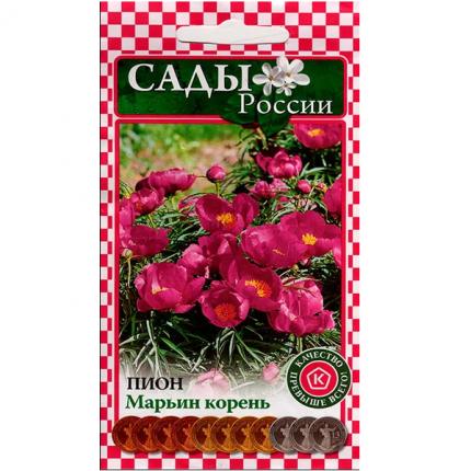 Семена Пион Марьин корень, 10 шт, Сады России
