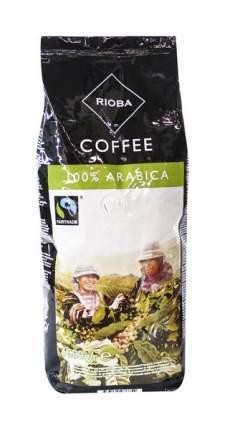 Кофе Rioba 100% арабика натуральный жареный в зернах 1 кг