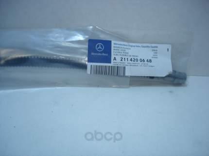 Шланг тормозной системы MERCEDES-BENZ арт. A2114200648