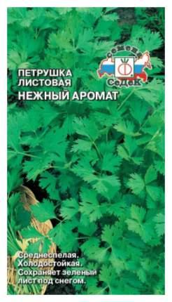 Семена Петрушка Нежный аромат, 2 г СеДеК