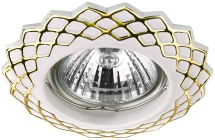 Встраиваемый светильник Novotech Keen 370374 Белый
